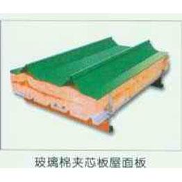 玻璃夹芯板屋面板