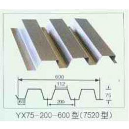 山西钢结构系列—7520号