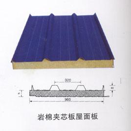 岩棉夹芯板屋面板